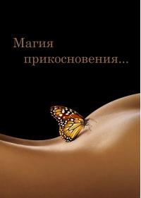 vkontakte-foto-v-dushe